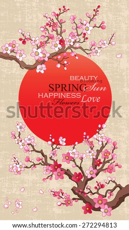 Spring banner with blossoming sakura branch, red circle - Japan symbol on a textural paper background - stock vector