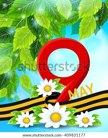 Spring, bright blue background, May 9, St. George ribbon, the light leaves, chamomile flowers. The text block. Vector illustration - stock vector