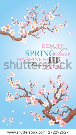 Spring card with blossoming sakura branch on the blue sky background - stock vector