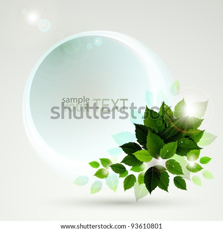 spring design  with fresh green leaves - stock vector