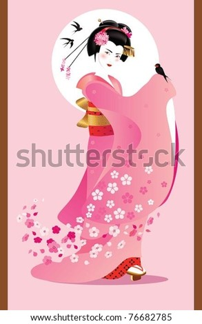 Spring spirit. The vector illustration of a Japanese woman in spring time. - stock vector