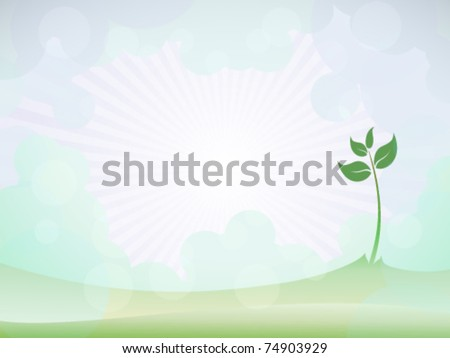 spring sprout shoot pattern - stock vector
