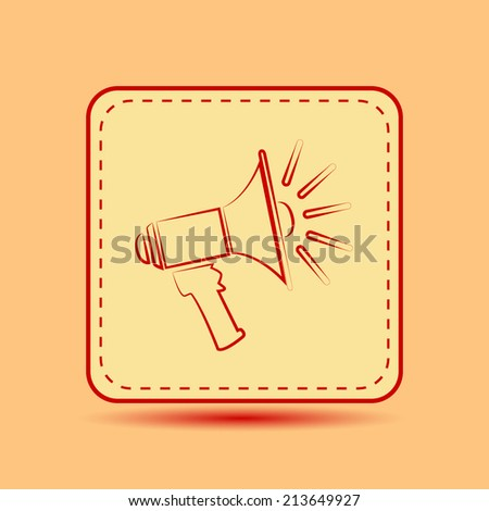 Square button. Vector icon Flat icons. - stock vector