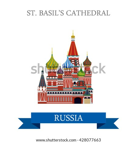 St. Basil Cathedral in Moscow Russia. Flat cartoon style historic sight showplace attraction web site vector illustration. World country city vacation travel sightseeing Russian Federation collection. - stock vector
