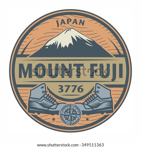 Stamp or emblem with text Mount Fuji, Japan, vector illustration  - stock vector