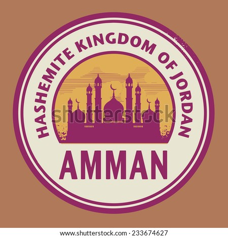 Stamp or label with text Amman, Jordan inside, vector illustration - stock vector