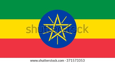 Standard Proportions and Color for Ethiopia Flag - stock vector