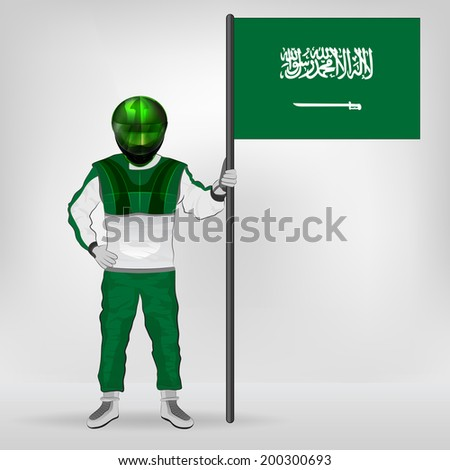 standing racer holding Saudi Arabia flag vector illustration - stock vector