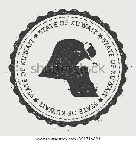 State of Kuwait. Hipster round rubber stamp with Kuwait map. Vintage passport stamp with circular text and stars, vector illustration - stock vector