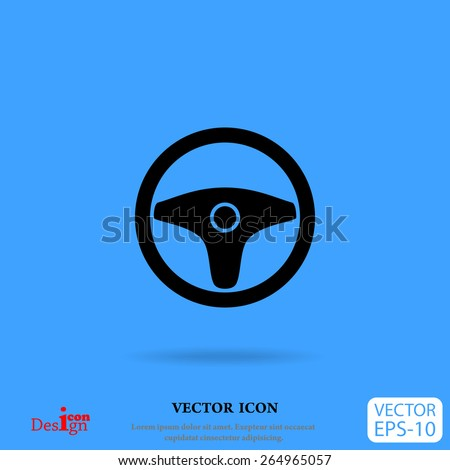 steering vector icon - stock vector
