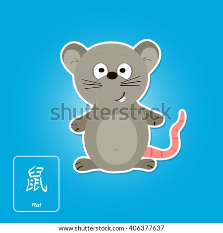 Stock vector icons with rat and chinese zodiac sign for your design - stock vector