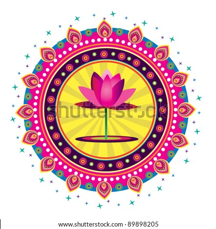Stock Vector Illustration: Lotus - stock vector
