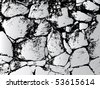 Stone wall vector - stock vector