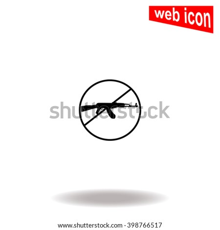 Stop of military icon. - stock vector