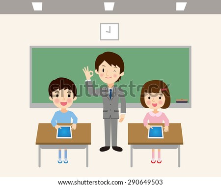 Students to learn in a tablet - stock vector