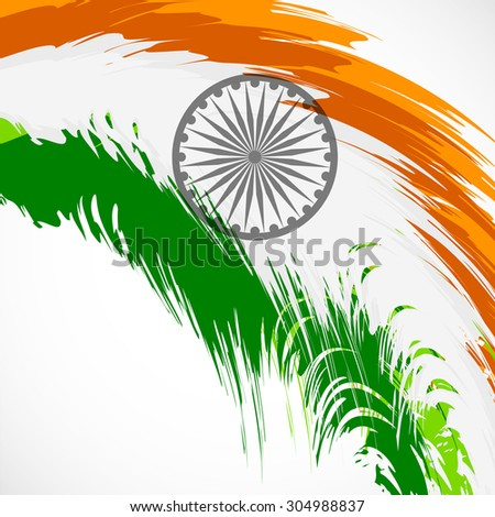style Indian flag wave white background  - stock vector