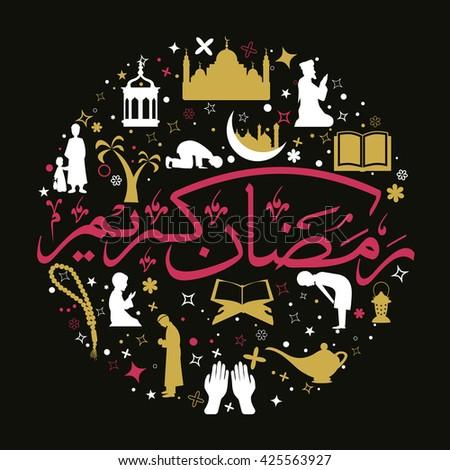 Stylish Arabic Calligraphy text Ramadan Kareem with creative Islamic Elements for Holy Month of Muslim Community Celebration. - stock vector