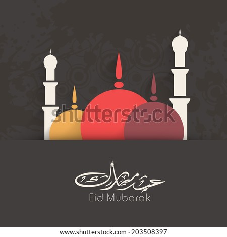 Stylish colorful mosque with arabic islamic calligraphy of text Eid Mubarak on grey background for Muslim community festival celebrations.  - stock vector
