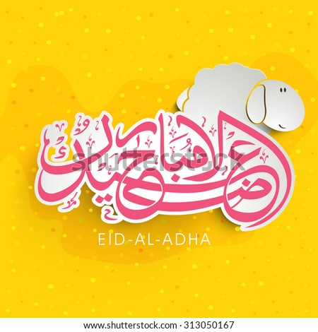 Stylish pink Arabic Islamic calligraphy of text Eid-Ul-Adha Mubarak with sheep on yellow background for Islamic Festival of Sacrifice celebration.  - stock vector