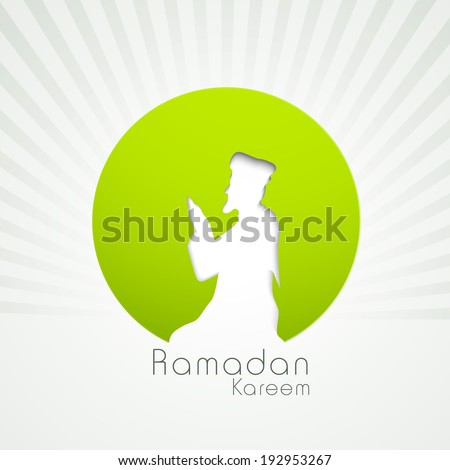 Stylish sticker, tag or label design with white silhouette of young muslim man praying on grey rays background for Ramada Kareem. - stock vector