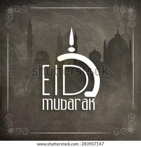 Stylish text Eid Mubarak on Mosque silhouette decorated chalkboard background, can be used as poster, banner or flyer design. - stock vector