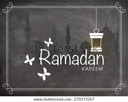 Stylish text Ramadan Kareem with Arabic lantern and butterflies on Mosque silhouette chalkboard background for Muslim community festival celebration. - stock vector