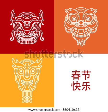 Stylized dragon head. Outline on the colorful background. Chinese characters: happy spring festival. EPS10 Vector. - stock vector