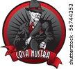 Stylized illustration of mobster in burst. - stock vector