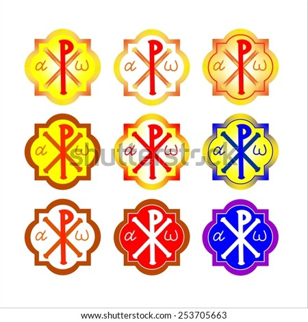 Stylized the early Christian symbol of the cross.  - stock vector