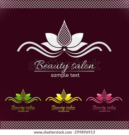 Stylized white lotus flower, template logo design in green purple and pink version. Abstract design concept for beauty salon, cosmetician, yoga class, hotel and resort. - stock vector