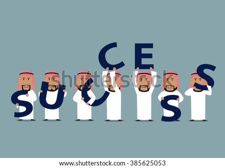 Successful business team of happy smiling cartoon arab businessmen composing a word Success with big blue letters. Business concept of partnership, teamwork or cooperation design - stock vector