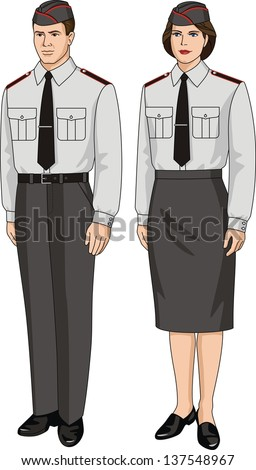 Suit special for the man and the woman - stock vector