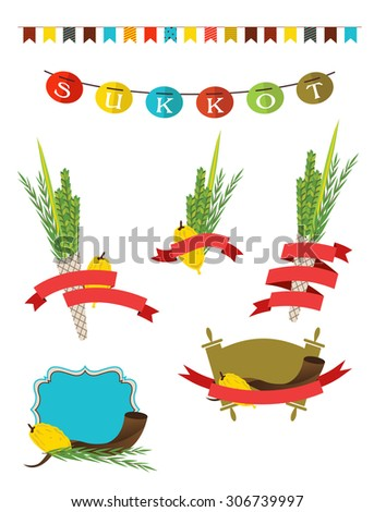 sukkot collection -  four symbols of Jewish holiday Sukkot with sukkah decorations - stock vector