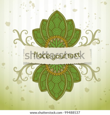 summer Abstract floral background with place for your text 1 - stock vector