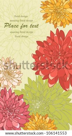 Summer Hand-drawn Floral Card. Elegant Design - stock vector