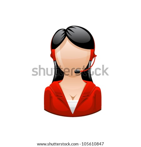 Support icon. Vector - stock vector