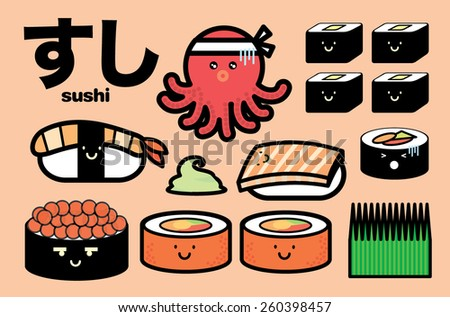 sushi illustration/vector with japanese character that reads sushi - stock vector