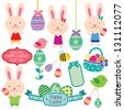 sweet easter clip art - stock vector
