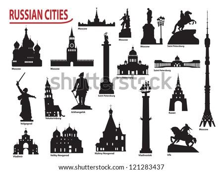 Symbols of Russian cities. Vector set - stock vector