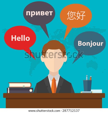 Synchronic translation services and international court legal interpreting flat banners set abstract vector illustration - stock vector