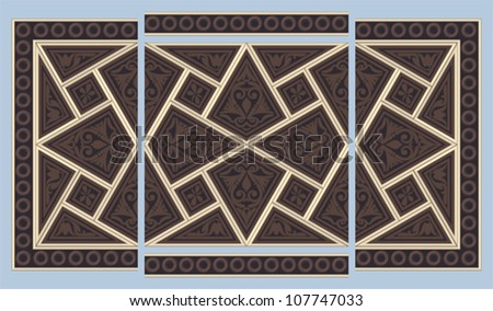 Syrian seamless ornament - stock vector