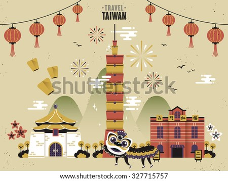 Taiwan cultural travel concept in flat design  - stock vector