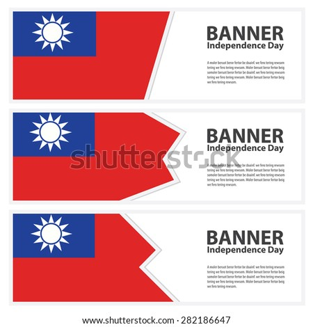 taiwan Flag banners collection independence day - stock vector