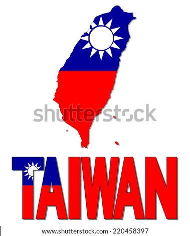 Taiwan map flag and text vector illustration  - stock vector