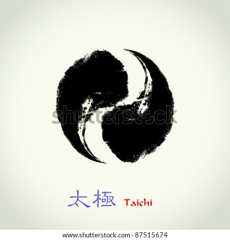 tao: Taichi yin and yang - stock vector