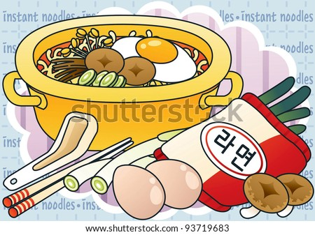 Tasty and Spicy Instant Ramen Noodles on blue background - Korean Words : 'Ramyon' - stock vector