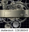 Technology background with metal gears and cogwheels, vector. - stock vector