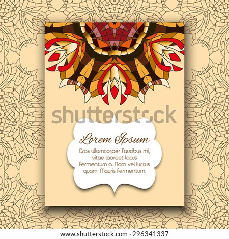 Template for design invitations and greeting cards. Hand drawn geometric elements of vintage patterns. Vector illustration. - stock vector