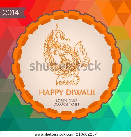 template for Diwali holiday design, vector illustration - stock vector