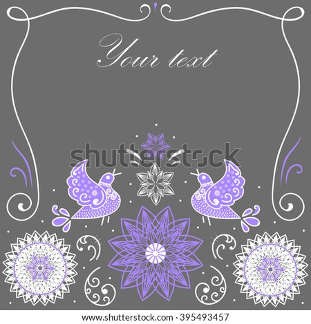 Template wedding invitations. Card with lace ornament,heart,doves - stock vector